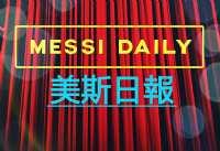 messi_D