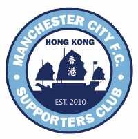 曼城香港官方球迷會