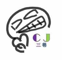 CJ@三巷