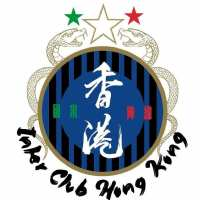 香港國米陣線-InterClubHongKong