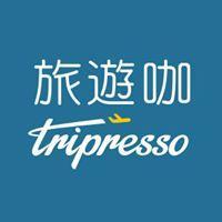 Tripresso 旅遊咖