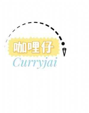 咖哩仔 Curryjai