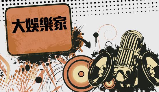 姜濤奪獎後表情愕然成焦點 贏「我最喜愛的男歌手」被網民質疑