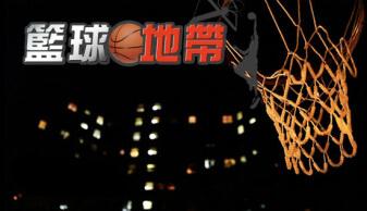[小前鋒篇] NBA球壇的東邪西毒南帝北丐
