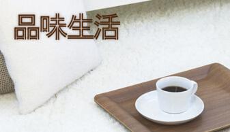 薰衣草森林市集-BEST 手工果醬