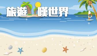 【日本】期間限定!2019白川鄉點燈日期、交通、住宿資訊全整理